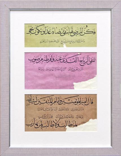 Sülüs Nesih Murakkalar, Osmanlı Dönemi, Usta Hattat İşi